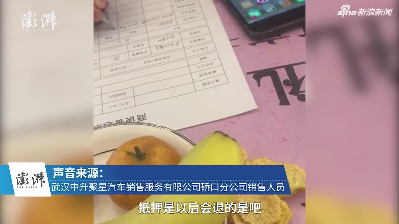 视频-媒体暗访奔驰武汉4S店:多数收高额上牌费