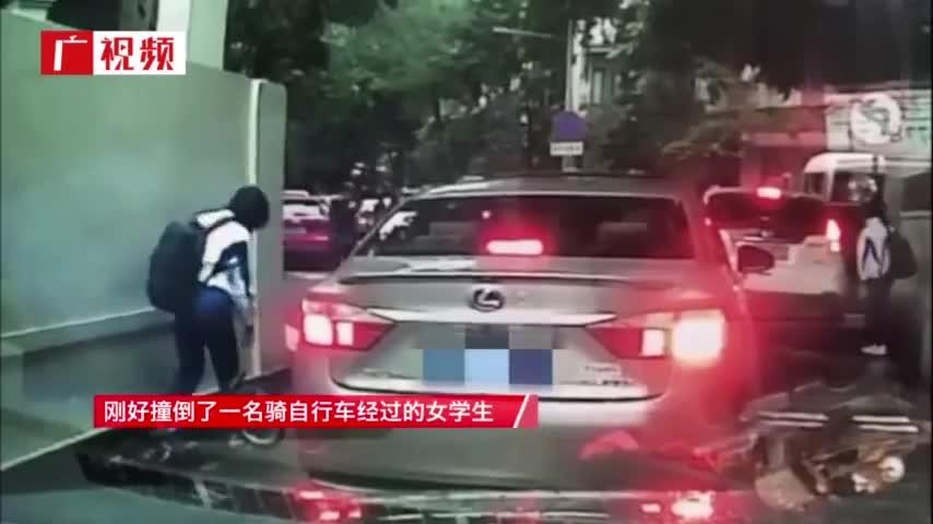 视频:司机开车门撞倒骑车小女孩 全程未下车查看