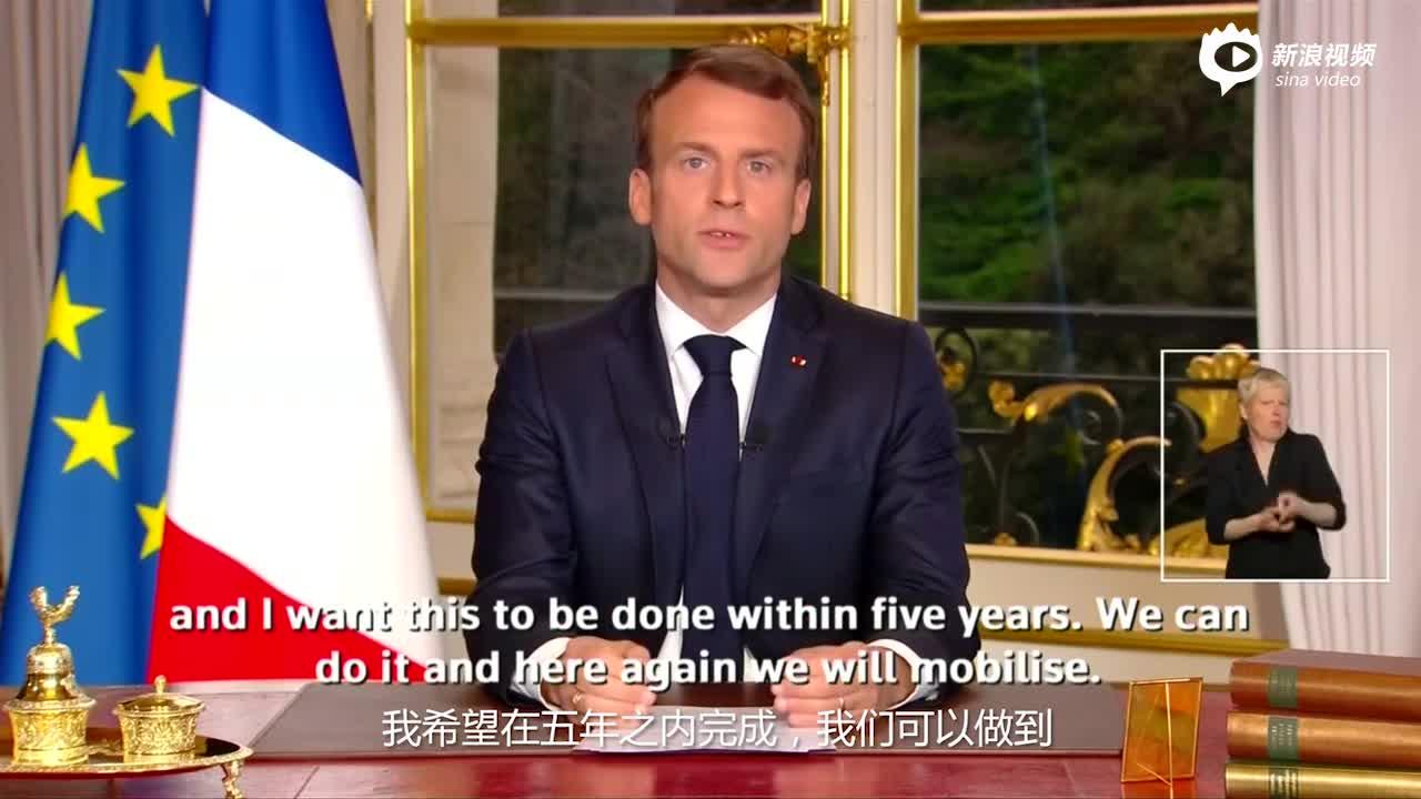 视频-马克龙:我们将在五年内重建巴黎圣母院 而且