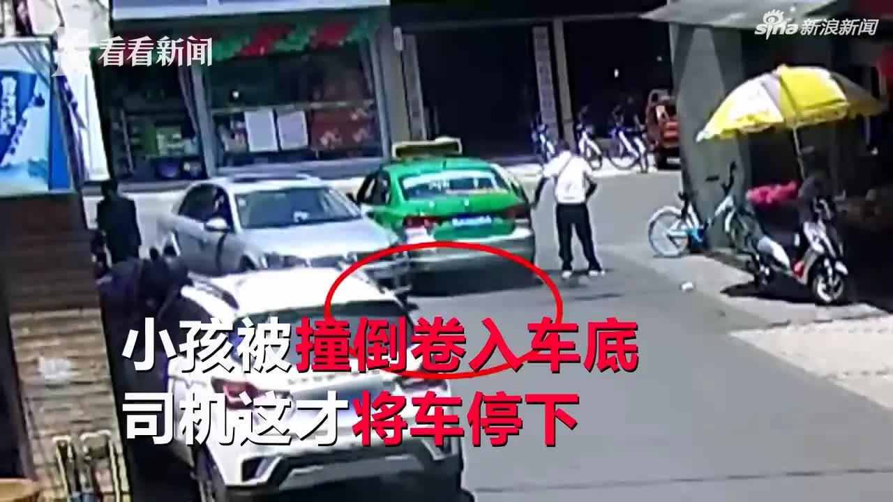 视频-2岁小孩被卷车底 周围市民仅用22秒抬车救