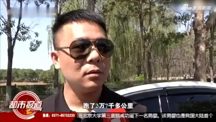 """视频-""""奔驰巡航失控""""车主:这次有证据了,我要起"""