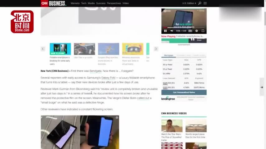视频:大型翻车?2000美元的三星折叠屏手机集体