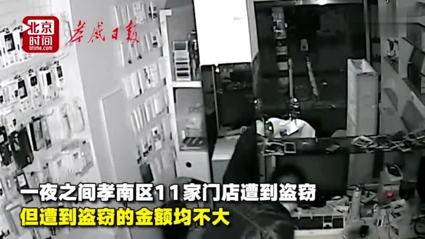 视频:腿脚不便也要偷 男子拄拐杖一夜连偷11家