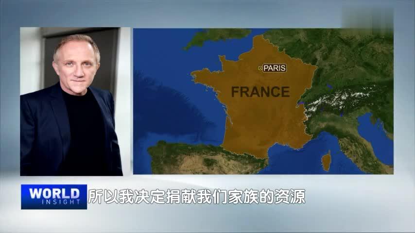 视频-开云集团CEO:向中国捐赠流失文物 这令人