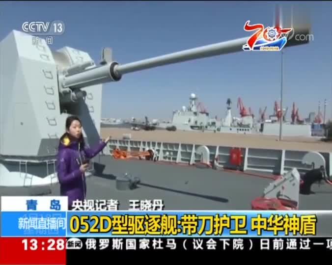 052D型驱赶舰:带刀护卫 中华神盾
