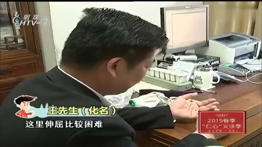 视频:23岁小伙患痛风10年 饮料当水喝双手长满