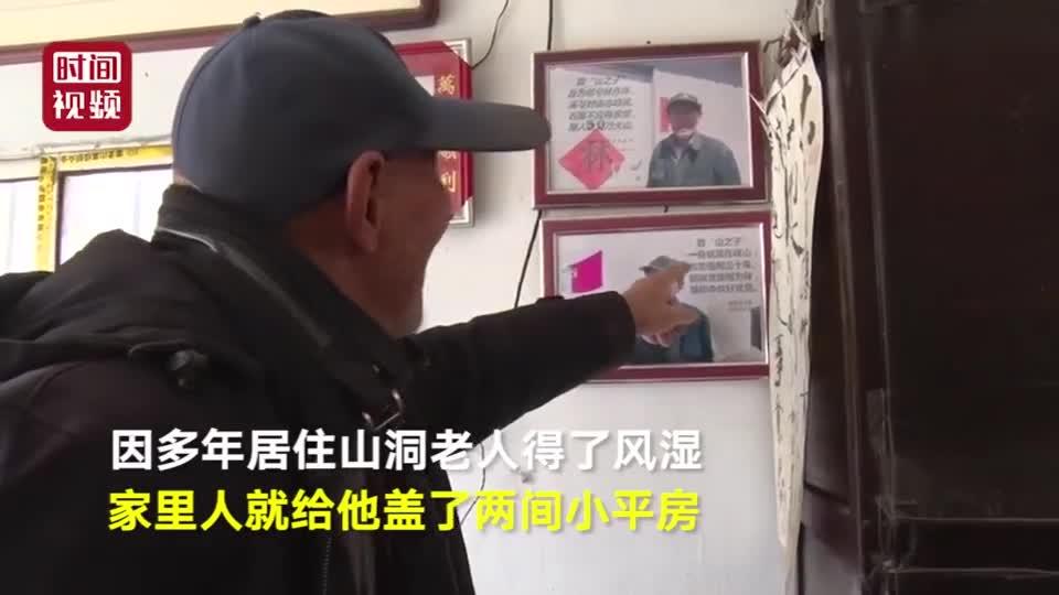 视频-8旬老人蜗居深山26年种10万棵树:1年1