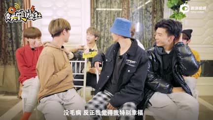 视频:新浪娱乐独家对话乐华七子 集体给朱正廷起新昵称