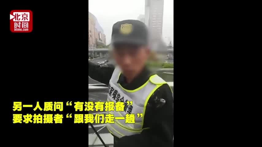 """视频-记者陆家嘴拍街景遭荒谬""""堵镜头"""" 执法人员"""
