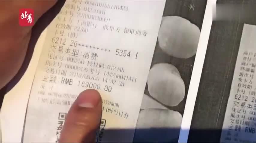 """视频-西安男子86万购奥迪被人""""伪造""""签名提了车"""