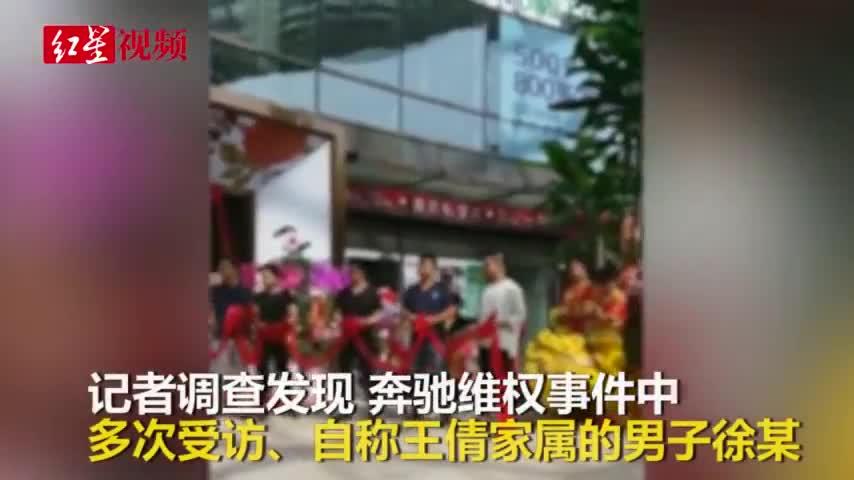 视频-奔驰女车主被催债 上海多商户称其公司至少拖