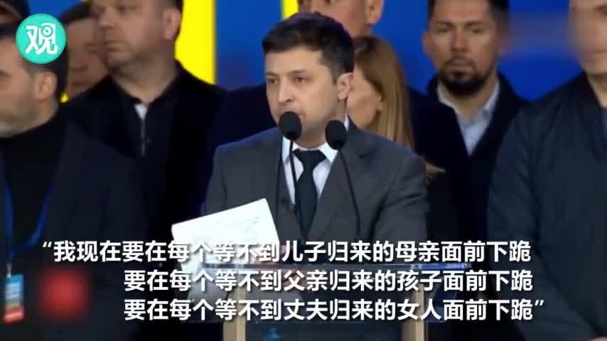 视频-乌克兰大选电视辩论中 现总统和喜剧演员双双