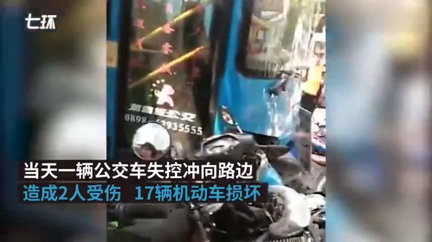 视频-公交连撞17车,司机准驾不符儿子顶包