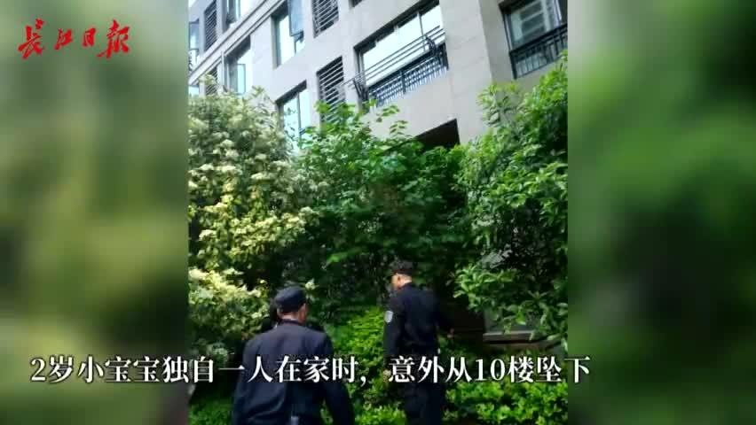 视频:万幸!2岁小孩10楼坠下 只受了皮外伤