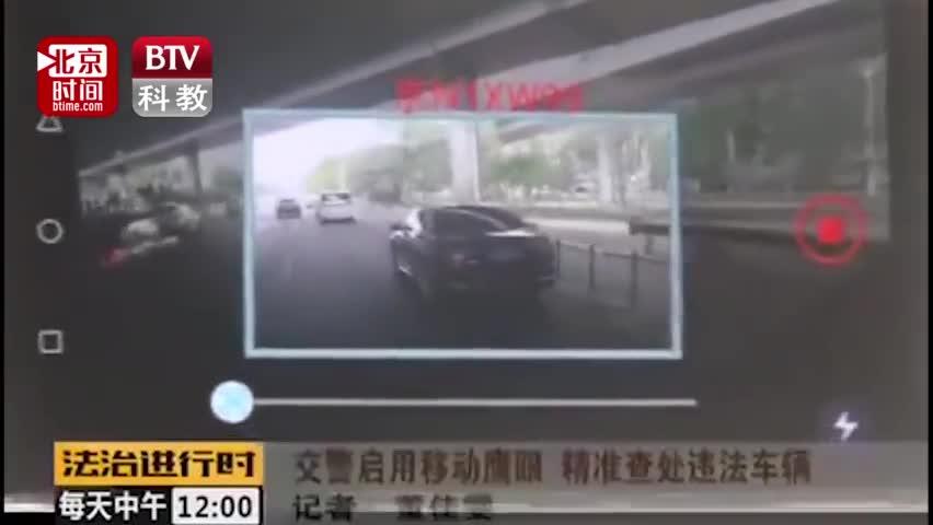 视频-违章司机们颤栗吧!见识一下北京交警的违章速