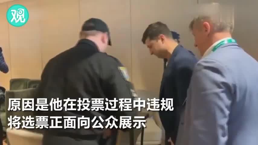 视频-喜剧演员泽连斯基赢了大选 警察的罚单也到了