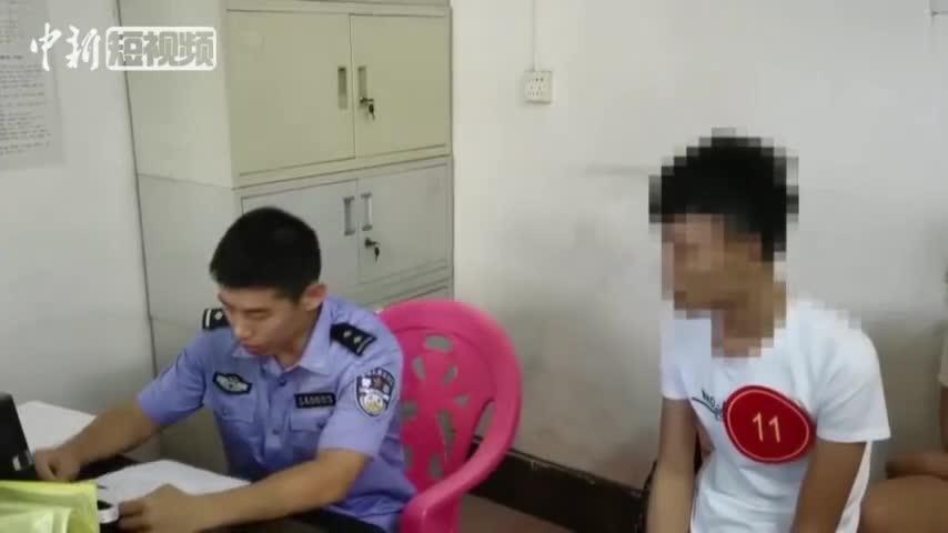 """视频-电信诈骗嫌疑人排队自首 还有在逃者拍视频"""""""