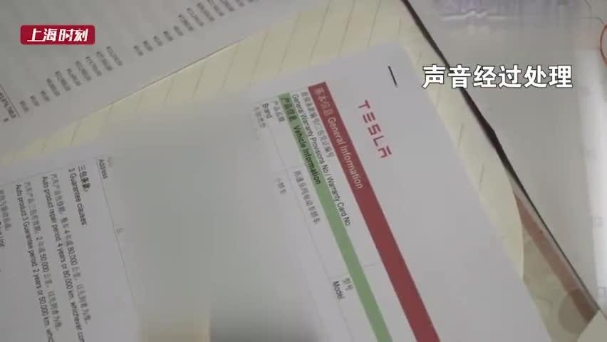 """视频-自燃特斯拉车主:起火前几小时刚做完""""超充"""""""