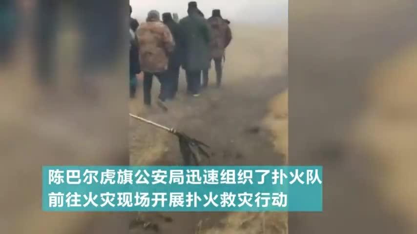 """""""鏖战""""72小时 内蒙古入境山火息灭"""