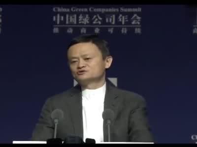 马云:腾讯是阿里发展的伴侣 但并非最终要打败的对象