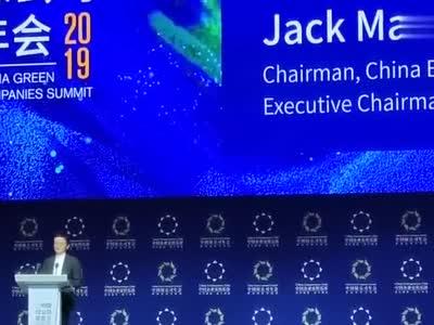 马云:只有民营企业成为主力,一带一路才能有光明的未来