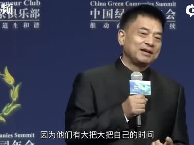 """""""老司机""""刘永好谈企业转型升级:要用年轻人,他们没车没房但有梦想"""