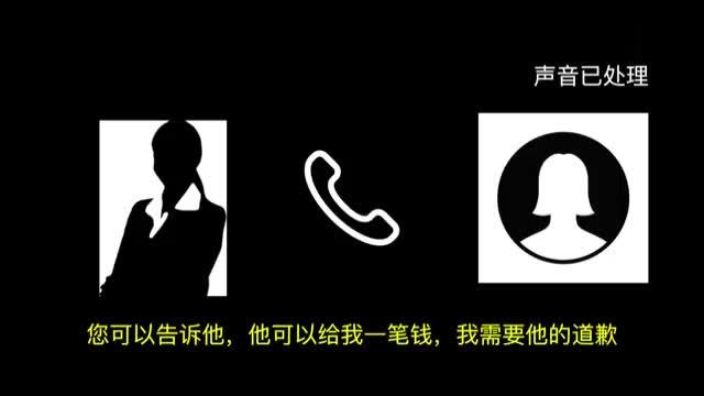 音频|疑似刘强东案通话录音曝光:女生向律师索要钱