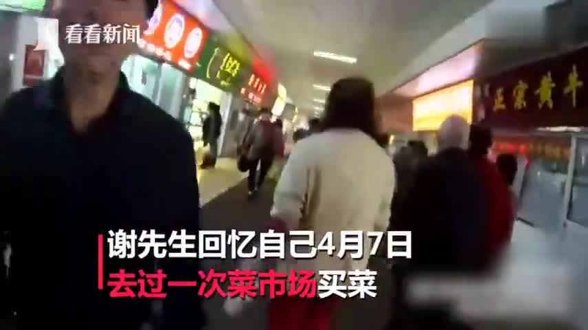 视频-男子支付宝账户每天莫名进钱 吓得他赶紧报警