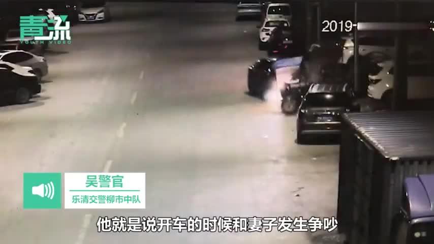 视频:男子边开车边打妻子 行驶失控连撞多车