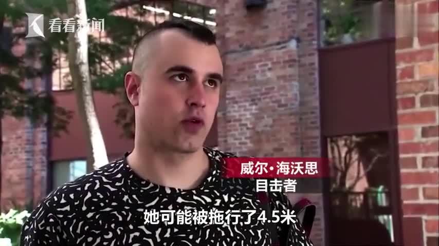 """视频-女子为赶地铁""""抢门""""手被夹住 下一秒列车启"""