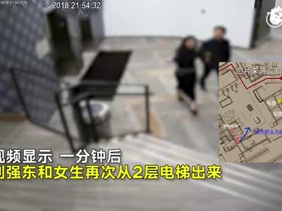 刘强东案细节:助理在公寓苦等近7小时 老板被带走后她仍待原处