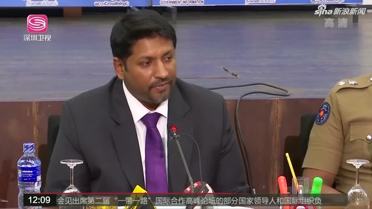视频-斯里兰卡爆炸案9名袭击者身份确认:出身中产