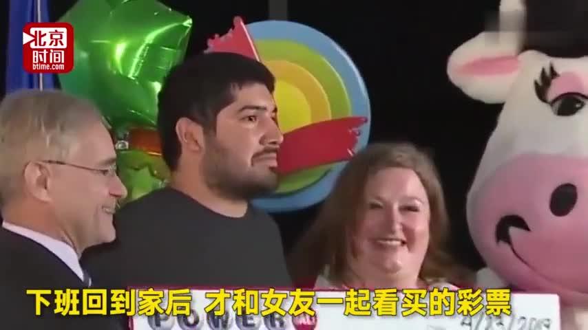 视频:美国24岁小哥中52亿大奖后尖叫十分钟 爸