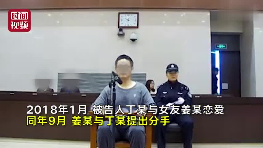 庭审现场视频 研究生求复合遭拒捅杀女友 辩护人: