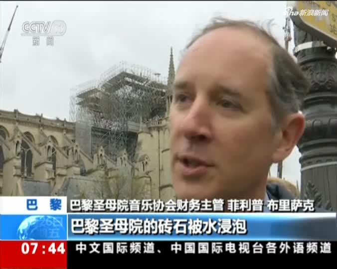 视频-法国巴黎圣母院遭遇火灾后首场大雨