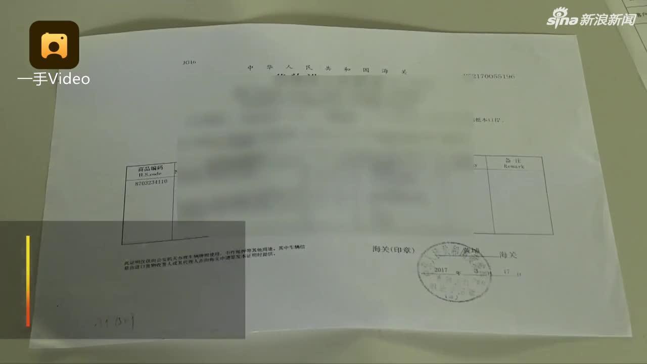 视频-买奔驰2年后发现不是自己的车 4s店:失误