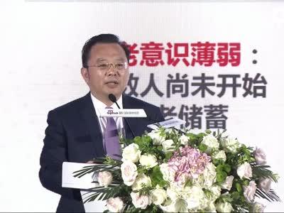 刘建平:养老投资存四大不足 养老金利于股市健康发展