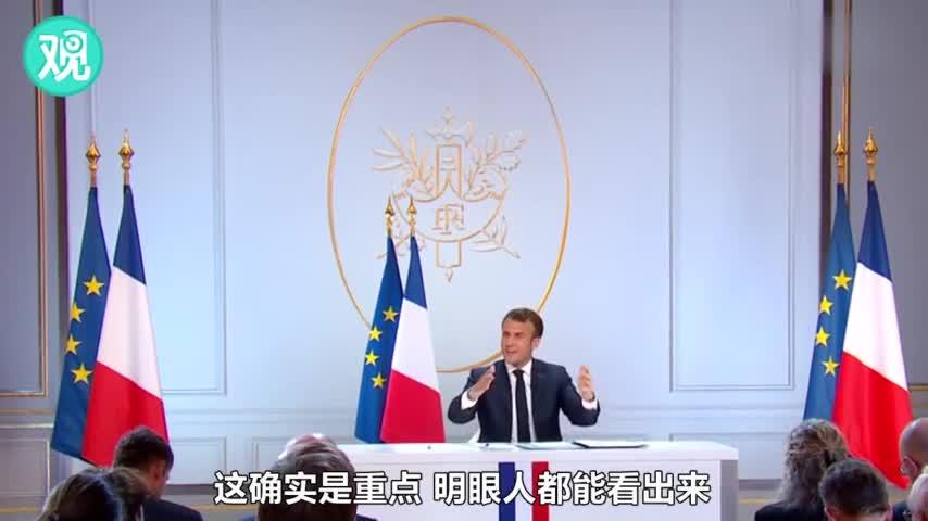"""视频-马克龙再安抚""""黄背心"""":减税50亿欧元 但"""