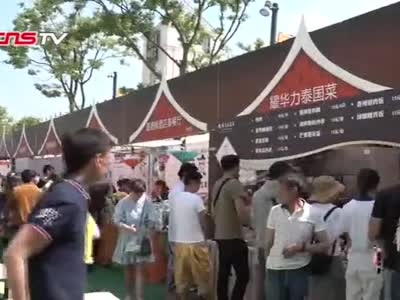 """2019年昆明泰国节开幕 市民家门口尽享""""泰式风情"""""""