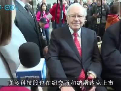 视频-巴菲特:有好项目就会去中国 有些中国企业很有趣