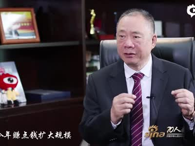70人献礼70年 三全创始人陈泽民称做食品行业要凭良心