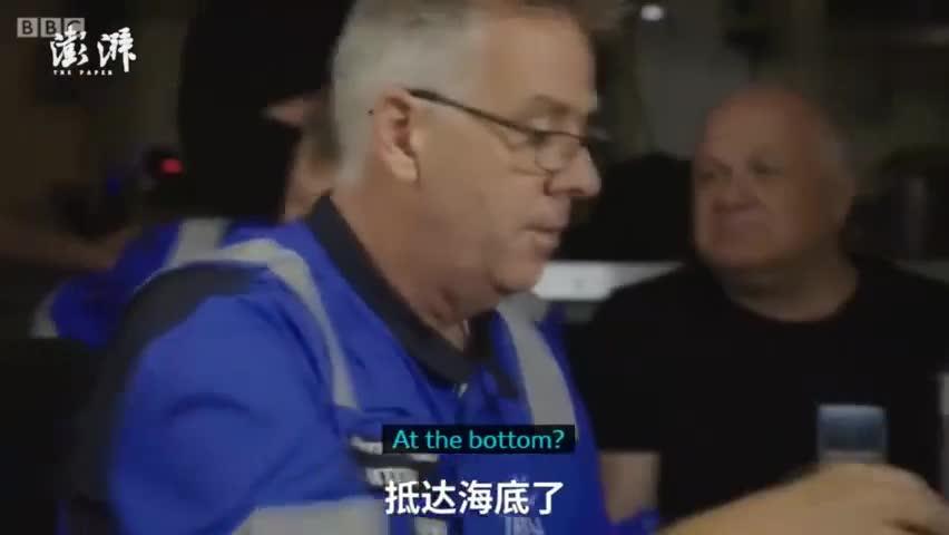 视频:潜入海底10928米 探险家拍到了塑料袋