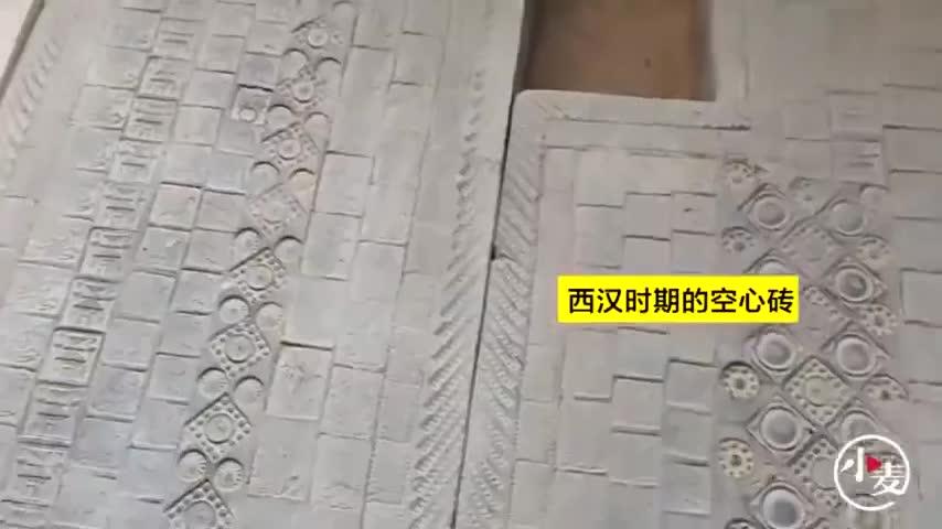 """视频:郑州考古发现两汉时期的""""三室一厅"""""""