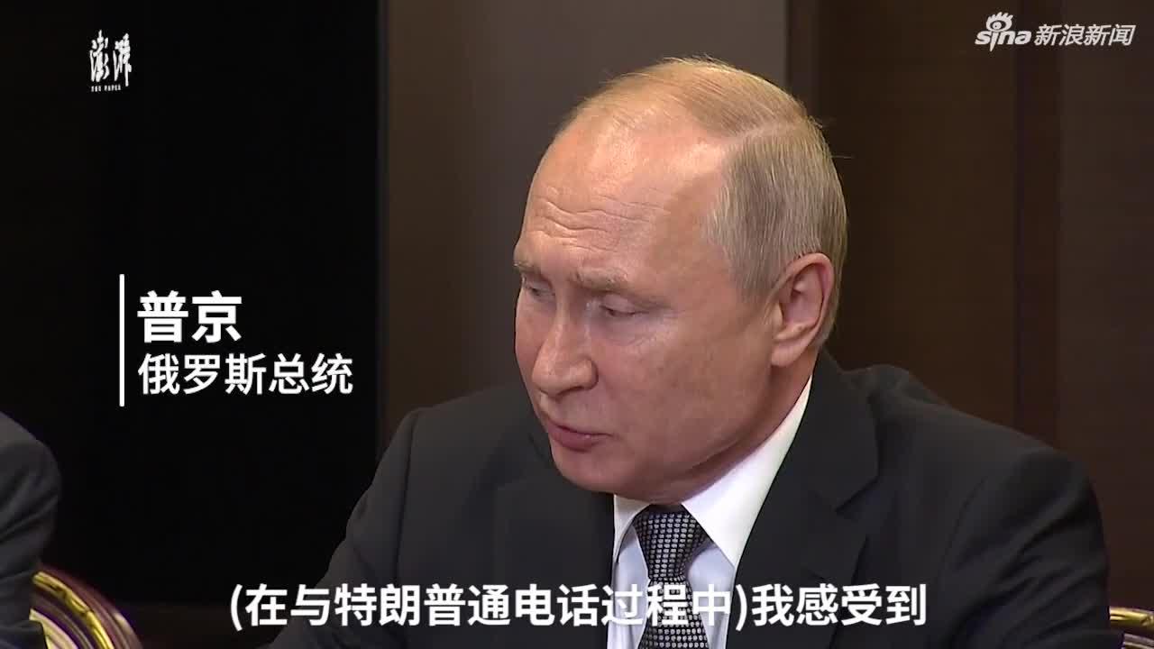 视频-蓬佩奥首访俄罗斯 警告勿干预美国大选