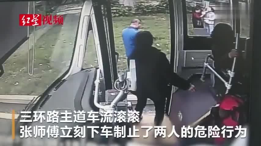 视频-公交车上女子眼睛突然飙血吓坏乘客 都是整容