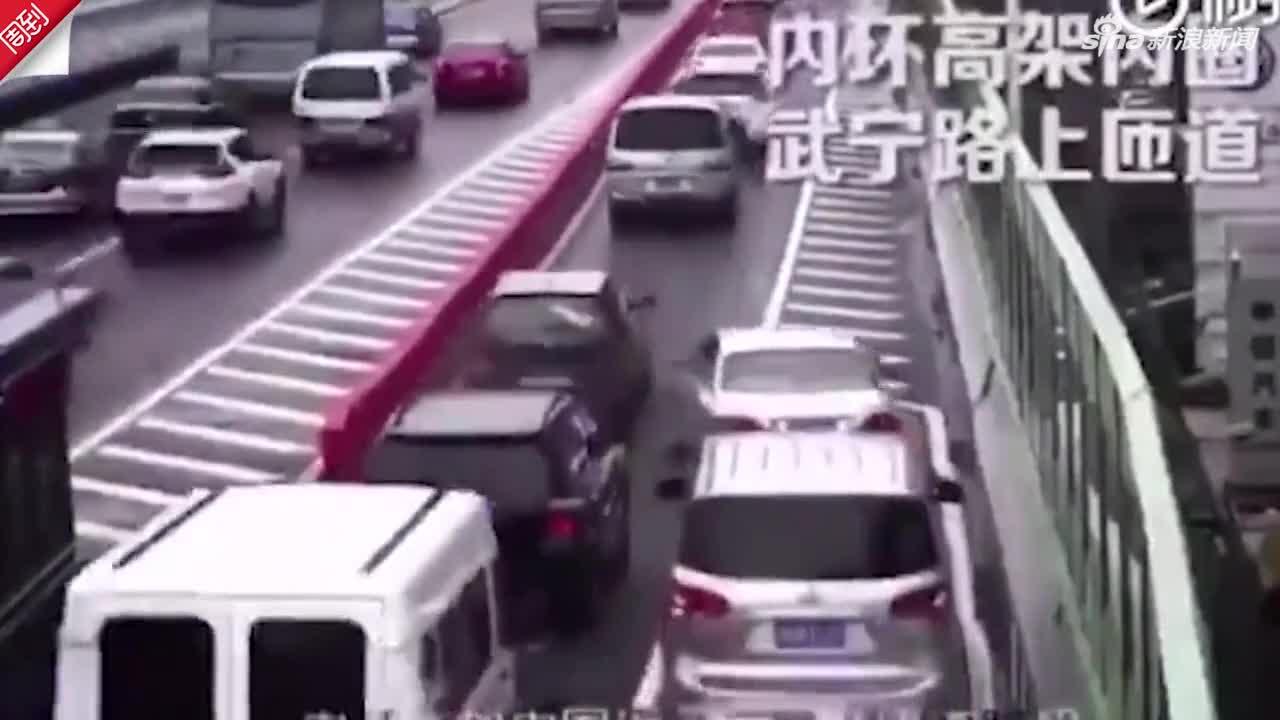 视频-上海高架