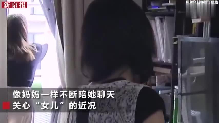 视频-日本兴起出租妈妈服务 能上门做家务带小孩