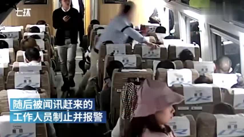 视频-男子酒后砸高铁车窗玻璃:我想透透气