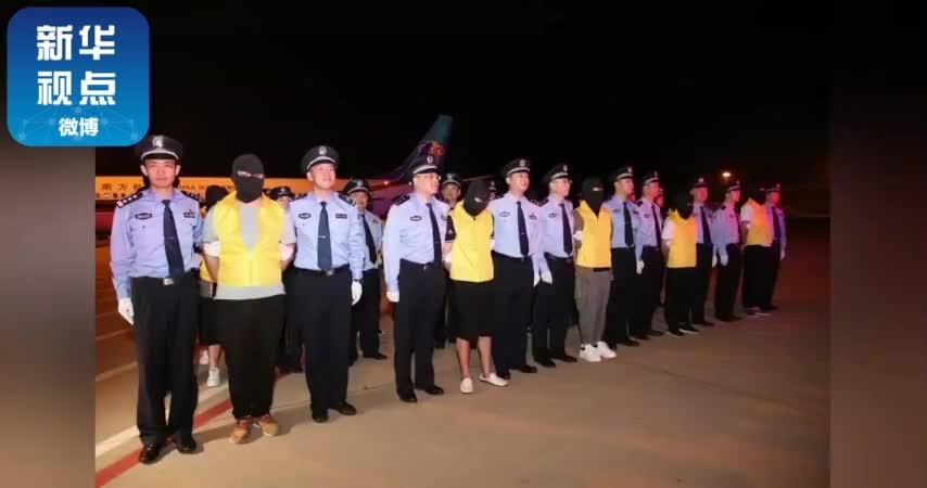 """视频-""""炒股大师""""被抓回来了!15名潜藏越南非法"""