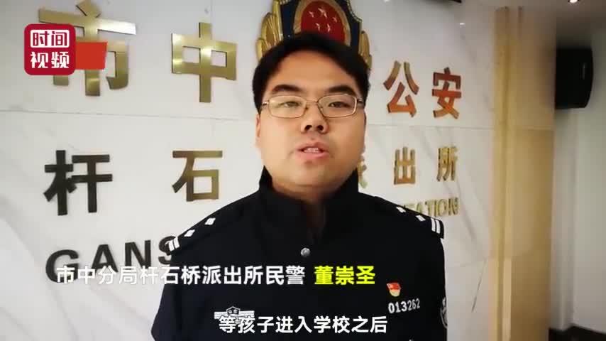 视频-温情执法!逃犯送孩子上学 民警避开孩子实施